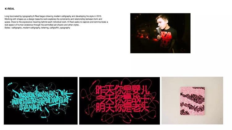 'Identities' - stunning independent art show in Shanghai  -thatsitmag-3.jpg