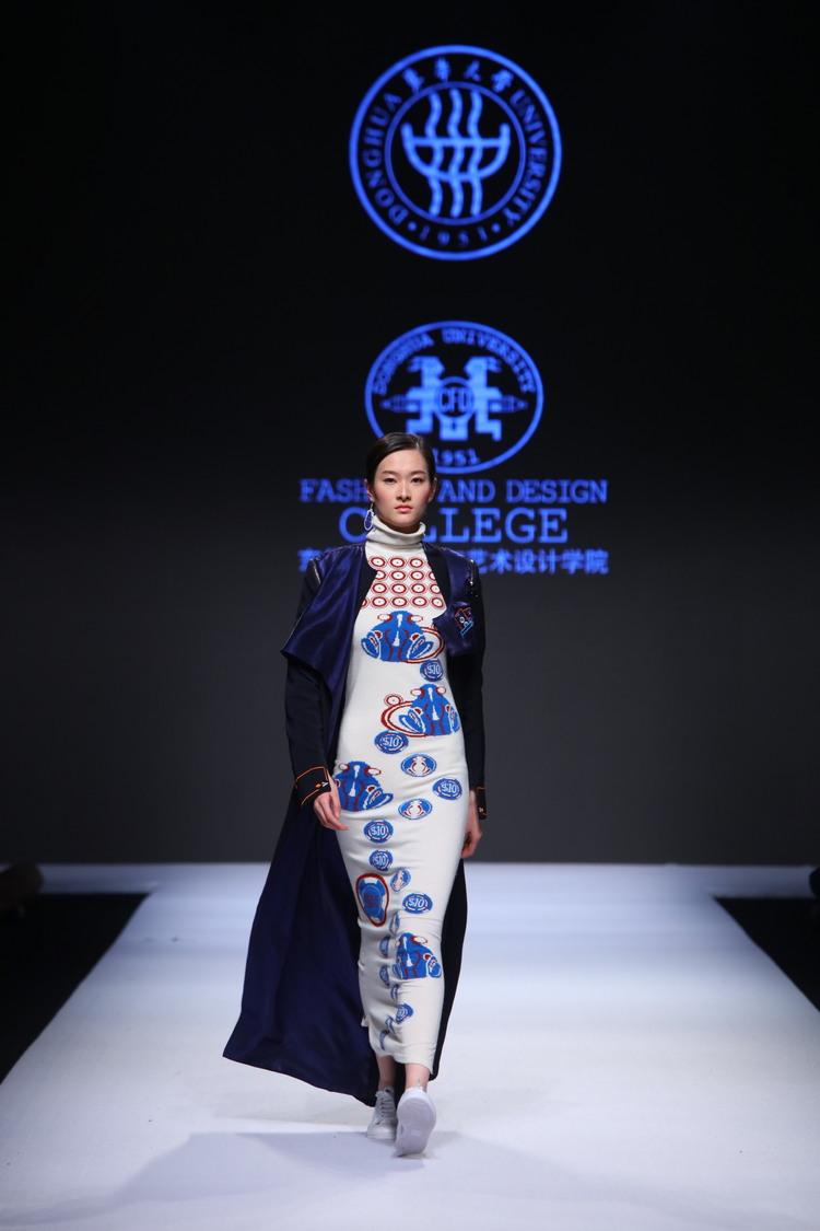 The DHU Fashion Show-thatsitmag-2.JPG