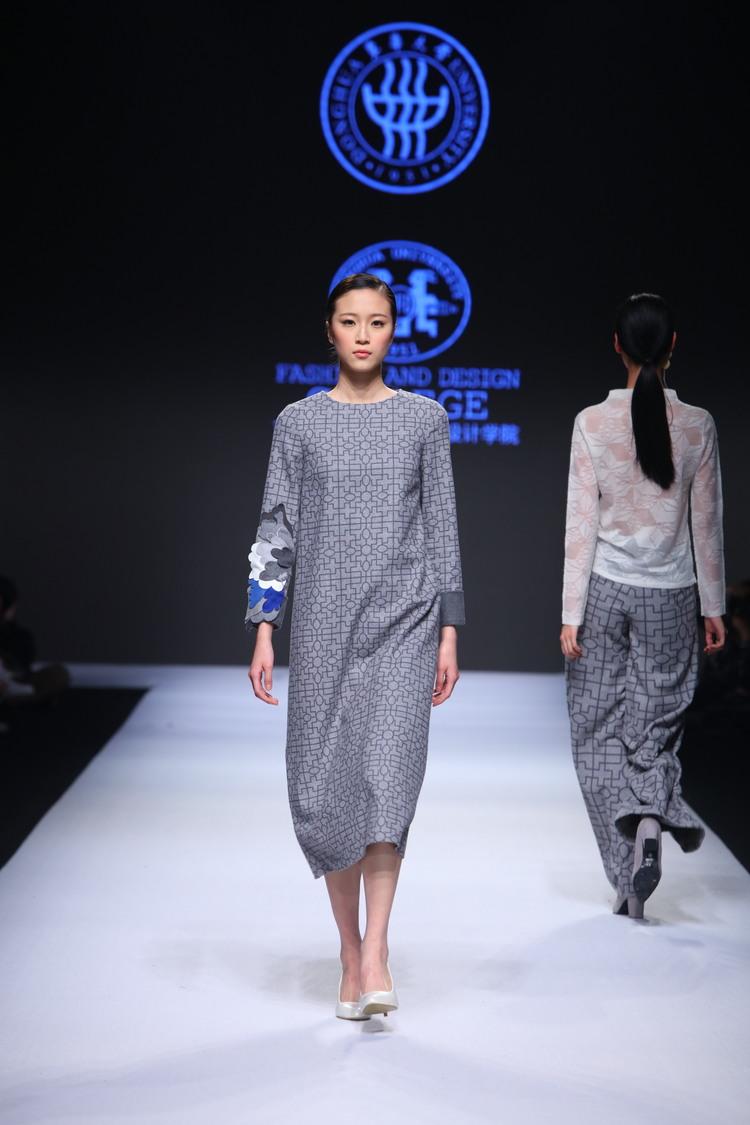 The DHU Fashion Show-thatsitmag-3.JPG