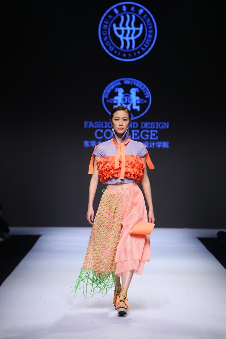 The DHU Fashion Show-thatsitmag-6.JPG