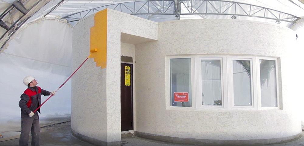 That's it Magazine - Bettina Sanada - Apis Cor - 3D Printing - lets paint it - yellow.jpg