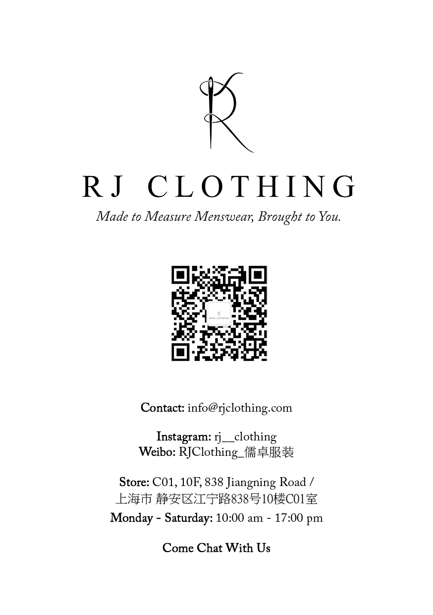 RJ Clothing_ the best place to get a tailored suit in Shanghai _ Shanghai _ suits.jpg