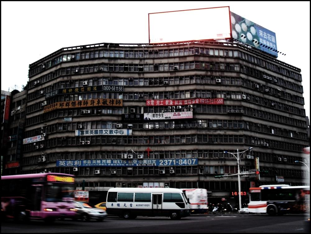 Zhongxiao W Road. Taipei, 忠孝西路, 台北市
