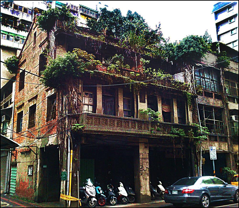 Guiyang Street, Taipei  貴陽街, 台北