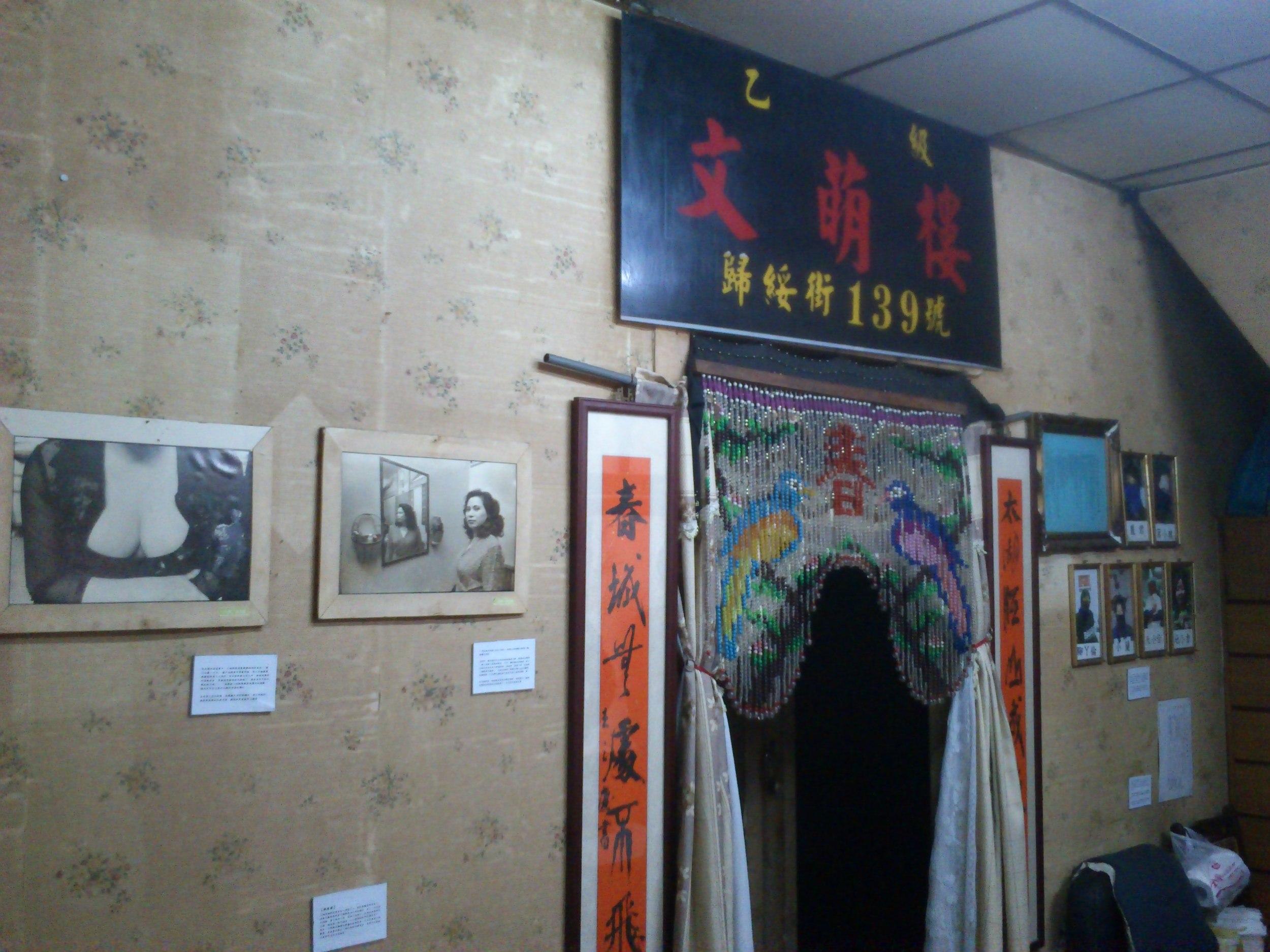 Woman in Yilan