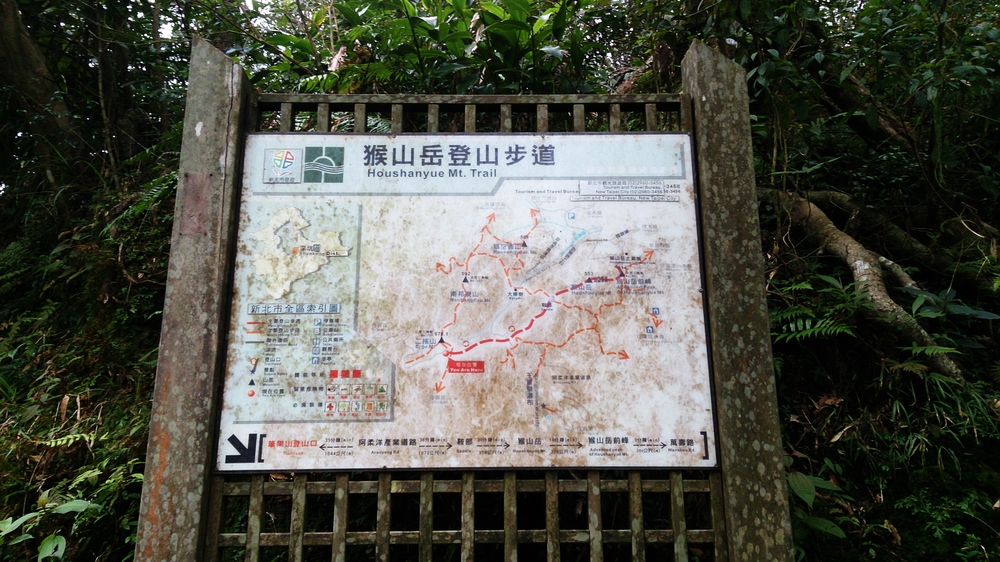 At the clearing with this sign, head on the up trail for Mt Erge, and the down trail to Houshanyue, which will come to Zhinan Temple Gondola Station. I've planned a loop route with both trails, but may not blog it. So best to find it on the  Hidden Taiwan Map  here.