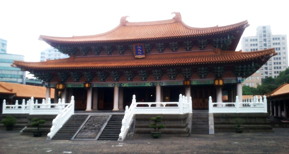The Confucius Temple, taken years ago on my Sony potato