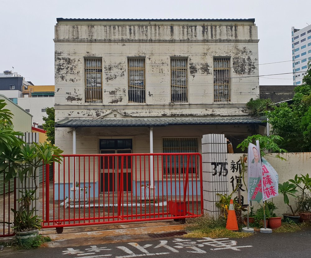 The garment factory office
