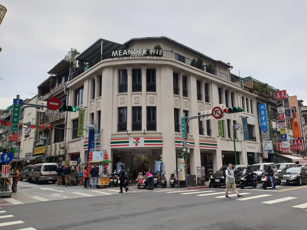 A renovated 1940's shophouse on Taiyuan