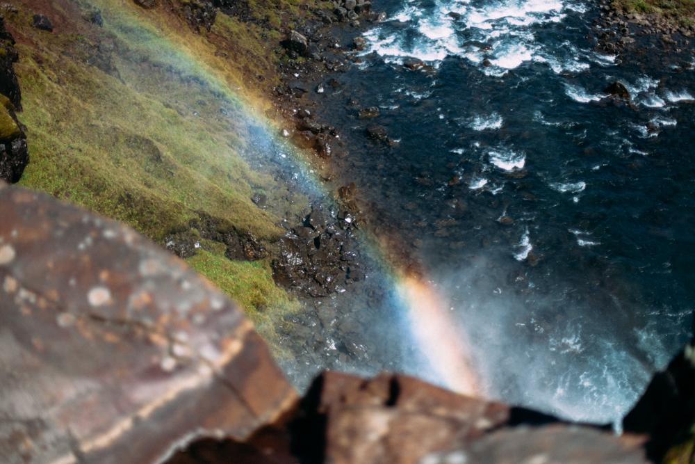 Iceland-Seydisfjordour-7.13-15.14-103.jpg