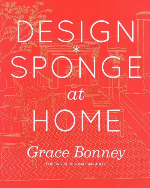 Design Sponge at Home $49.95