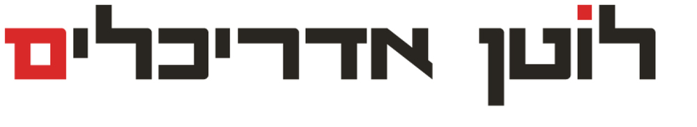 lotan-logo.jpg