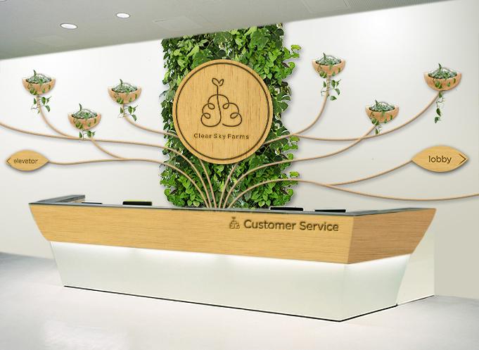 CSF_Signage_Room2.jpg