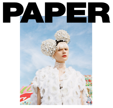 Work from David Tolls in Paper Magazine March 2015