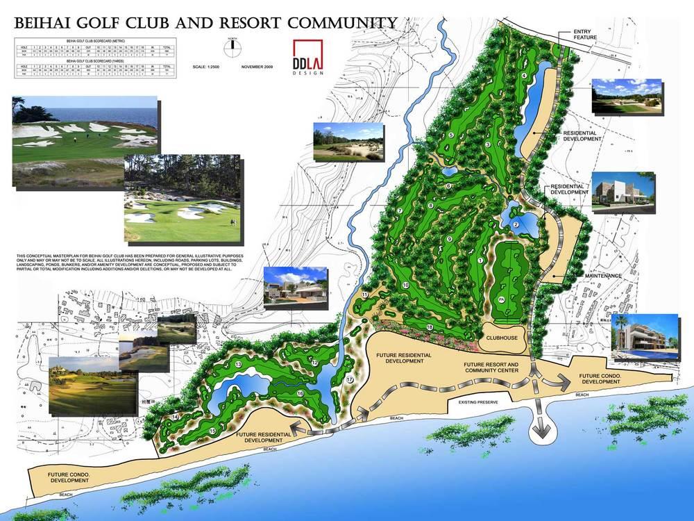 beihai golf course