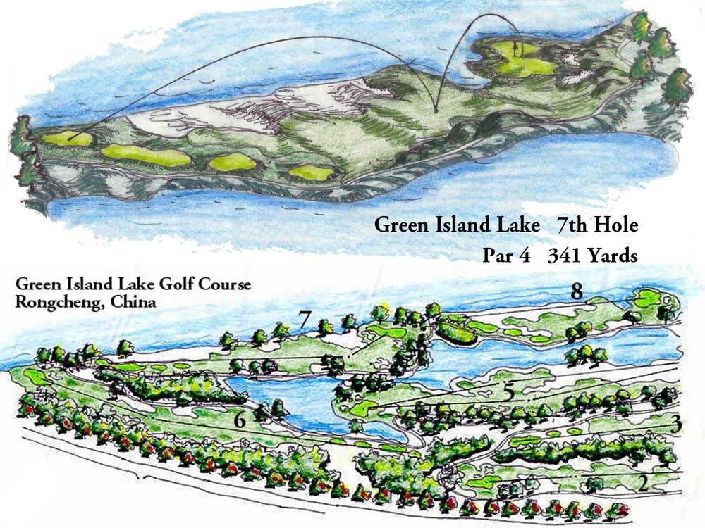 green island lake golf course