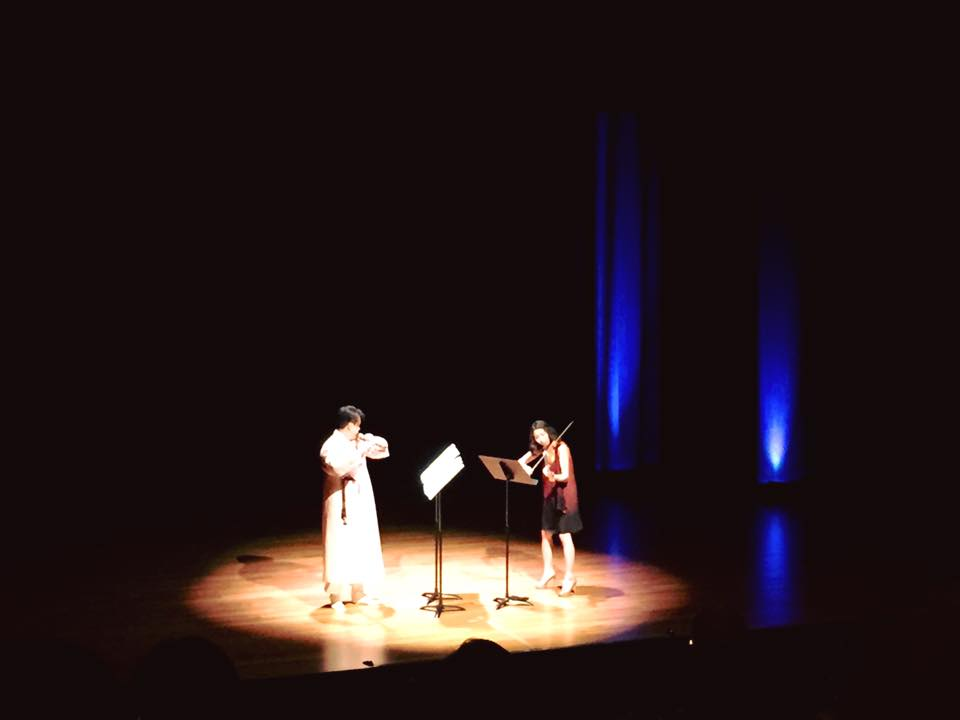 MoKo Musik at Asia Society in Texas (2016)