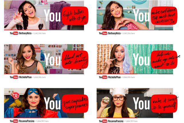 YouTube's coming train wraps Image: AdAge