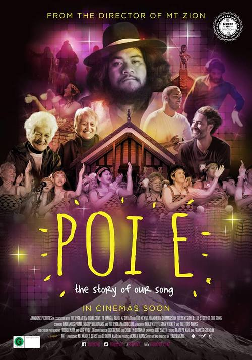 Poi E: The Story of Our Song