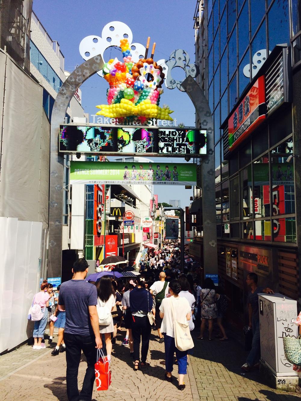tokyo shybua entrance.jpg