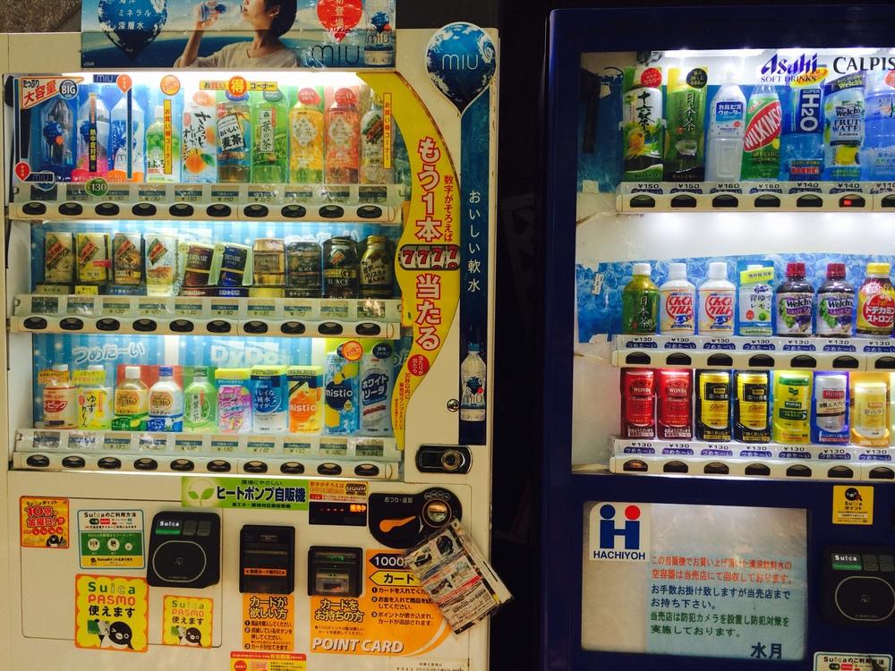 tokyo wending machines.jpg