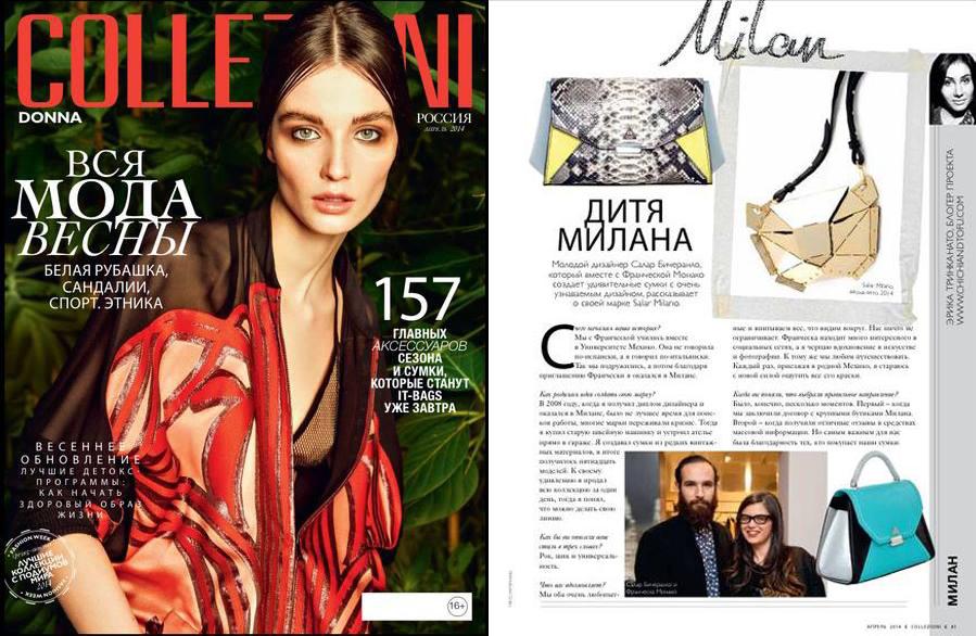 Collezione magazine - June 2014 - Russia - Xaguara