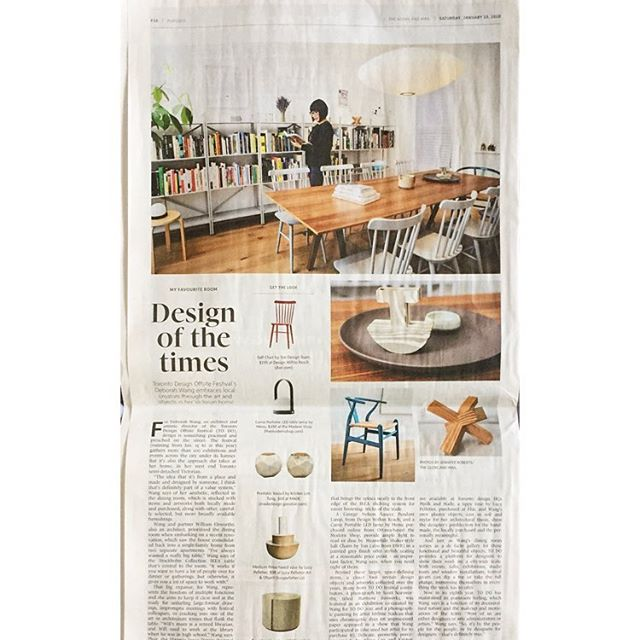 Check out today's @globeandmail and you'll find a couple of my pieces featured in the company of many talented local Toronto artists and designers. Such a treat and it makes me feel so glad! #globeandmail #ceramics #architecture #design #toronto #torontodesign #torontodesignoffsitefestival