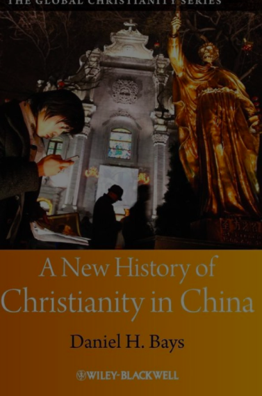 History Of Christianity Book