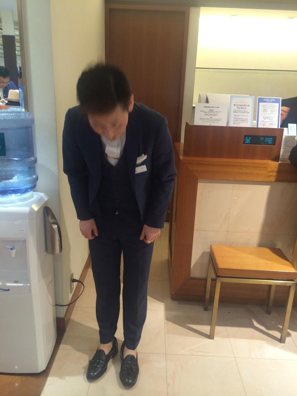 Nice socks..Jap Style..