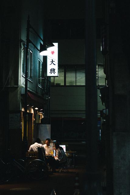 tokyo-break-time.jpg