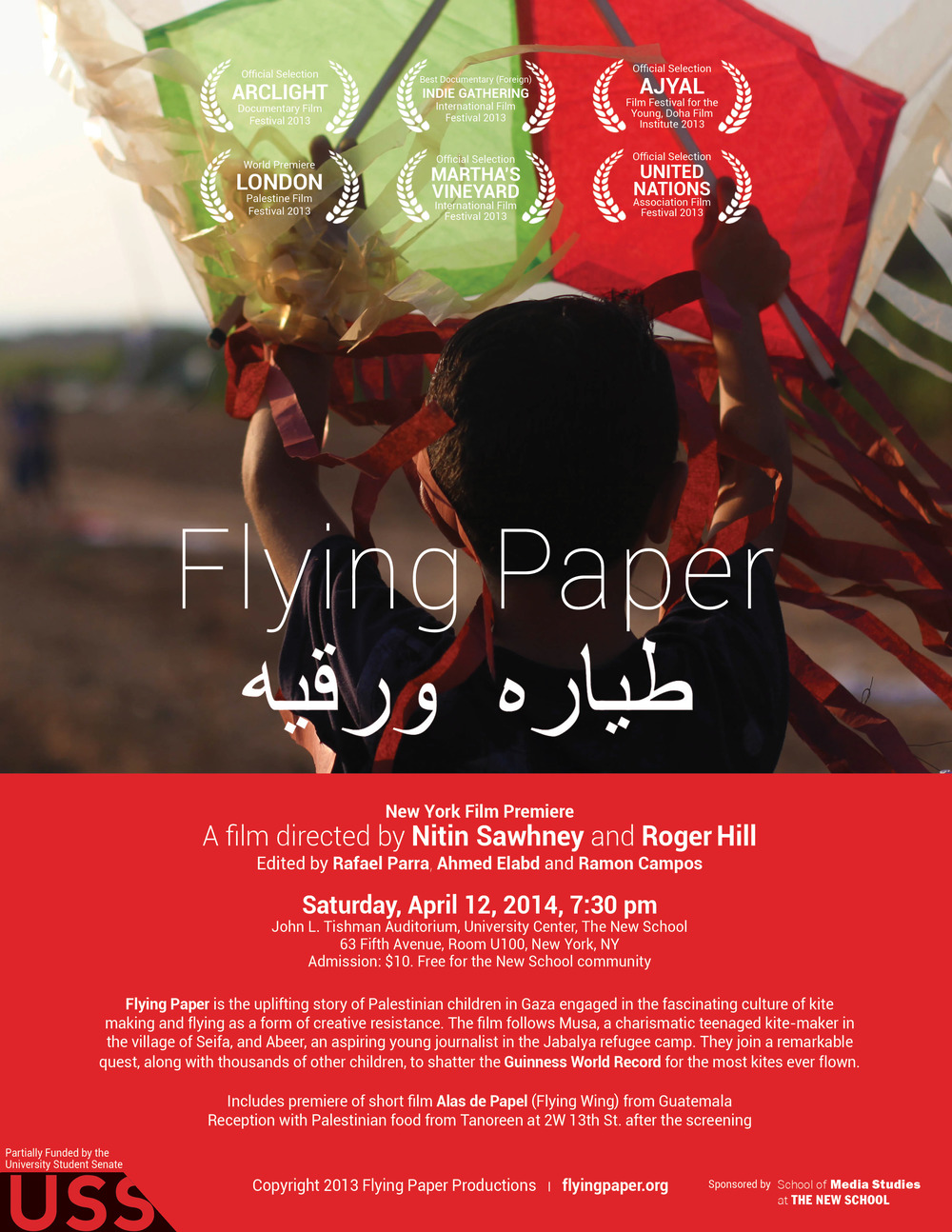 FlyingPaper-web.jpg