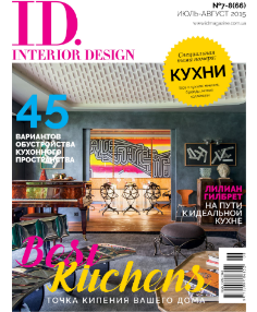 Ukrain Russia Publication Mary Anne Smiely Interiors Interior Design