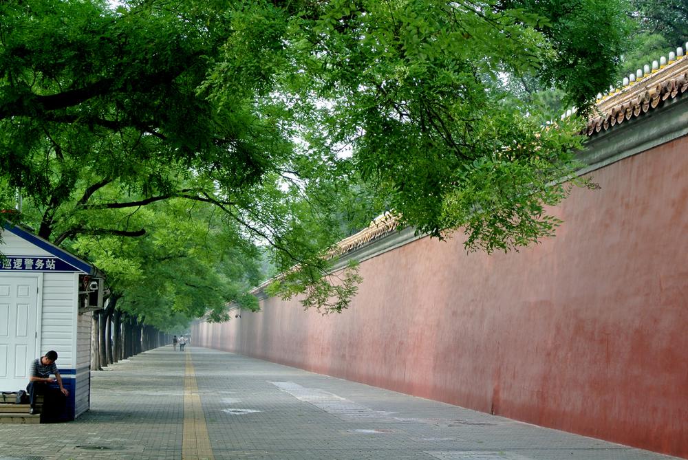 Forbidden City (1406-1420)