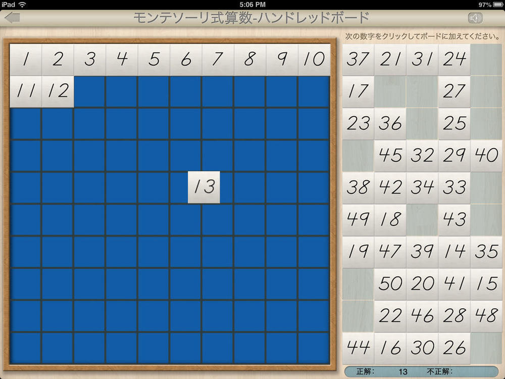 screen1024x1024-13.jpeg
