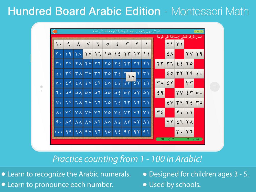 ArabicHB-SC1reg.jpg