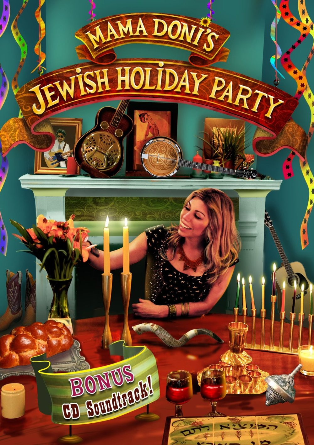 Copy of Jewish Holiday Party - DVD/CD Combo