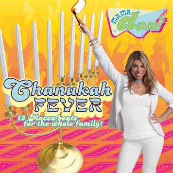 Copy of Chanukah Fever