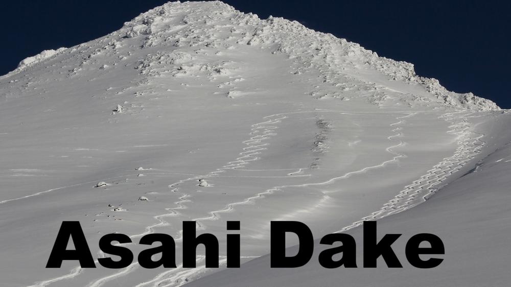 asahi_dake_powder_tracks.jpg