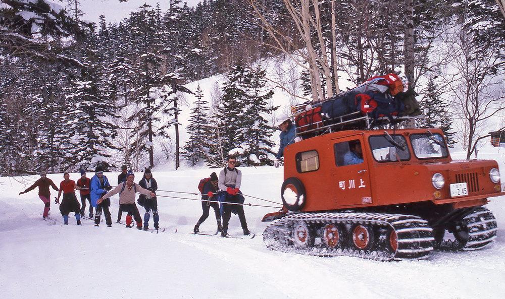 Ski Tour Into Aizankei Onsen