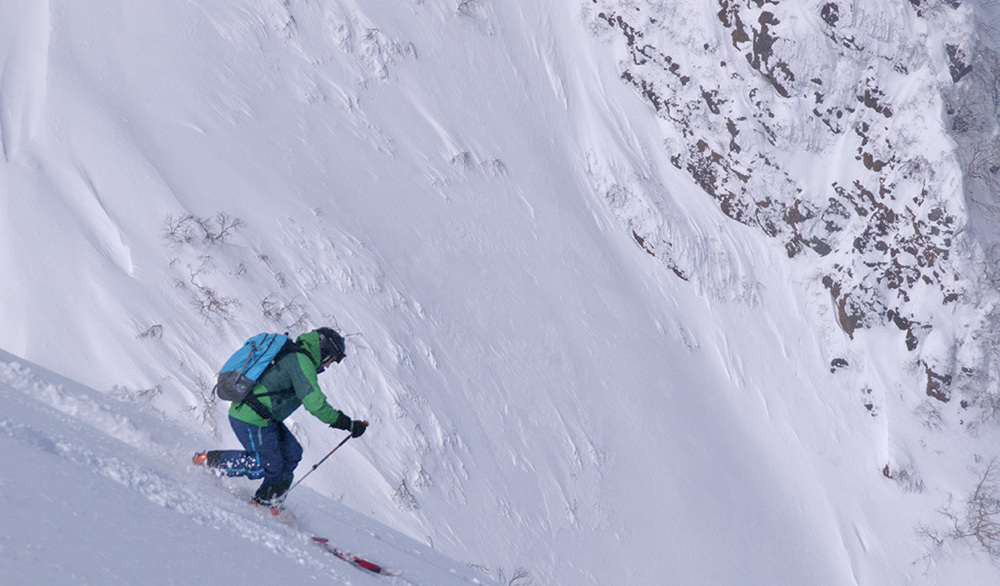 Backcountry Ski School