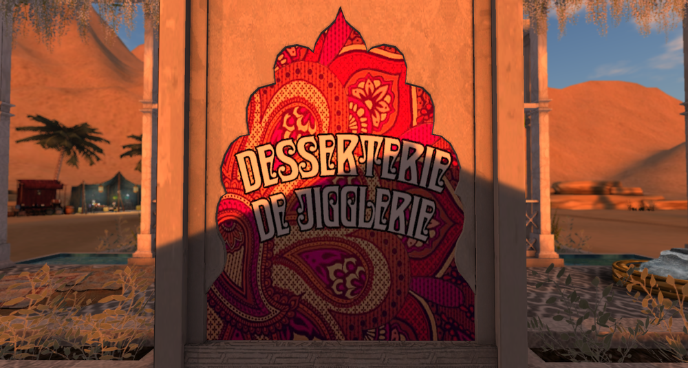 Desserterie De Jigglerie,  a thinly veiled, but strangely des(s)erted excuse for all things cupcakery, and most certainly cakery.