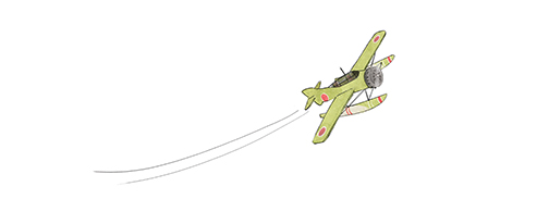 new-title-plane Melissa Iwai 2018.jpg