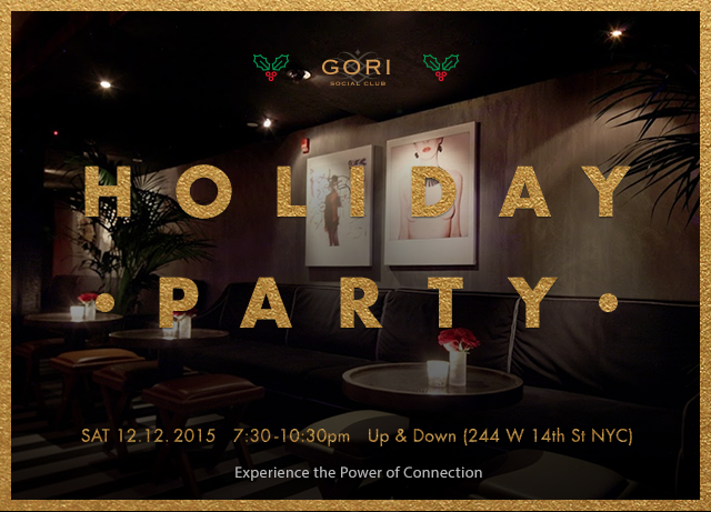invite_holiday_121215.png