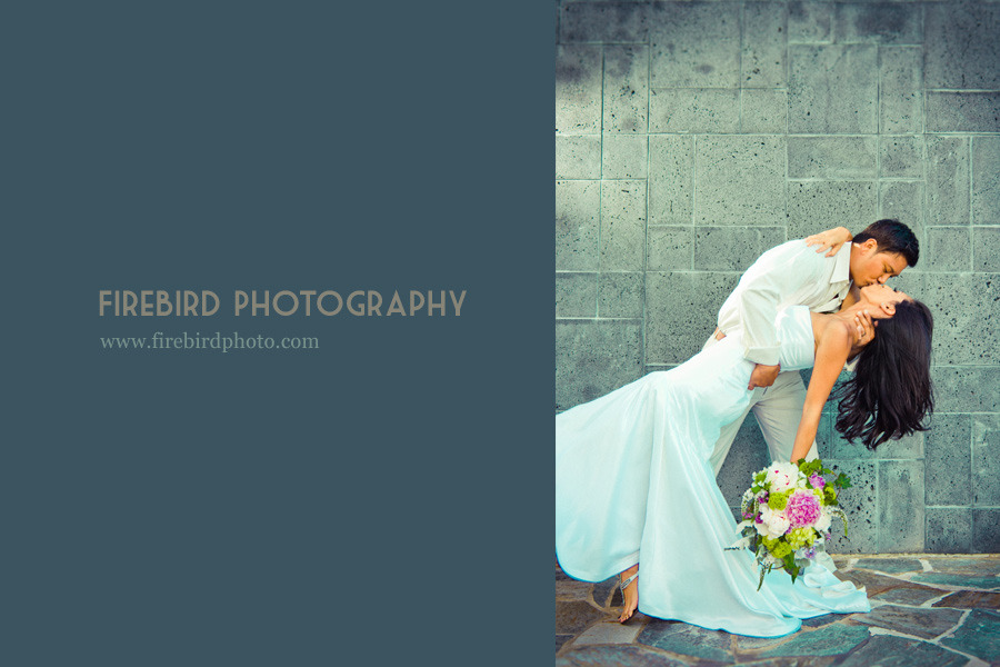 Wedding (preview): Gerald + Jené