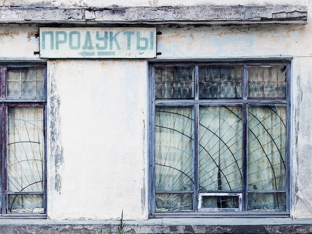В городе осталось много советских вывесок и табличек, указывающих на уже несуществующие места