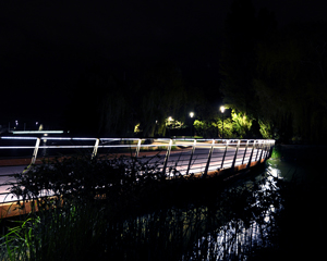 Nerang Crossing