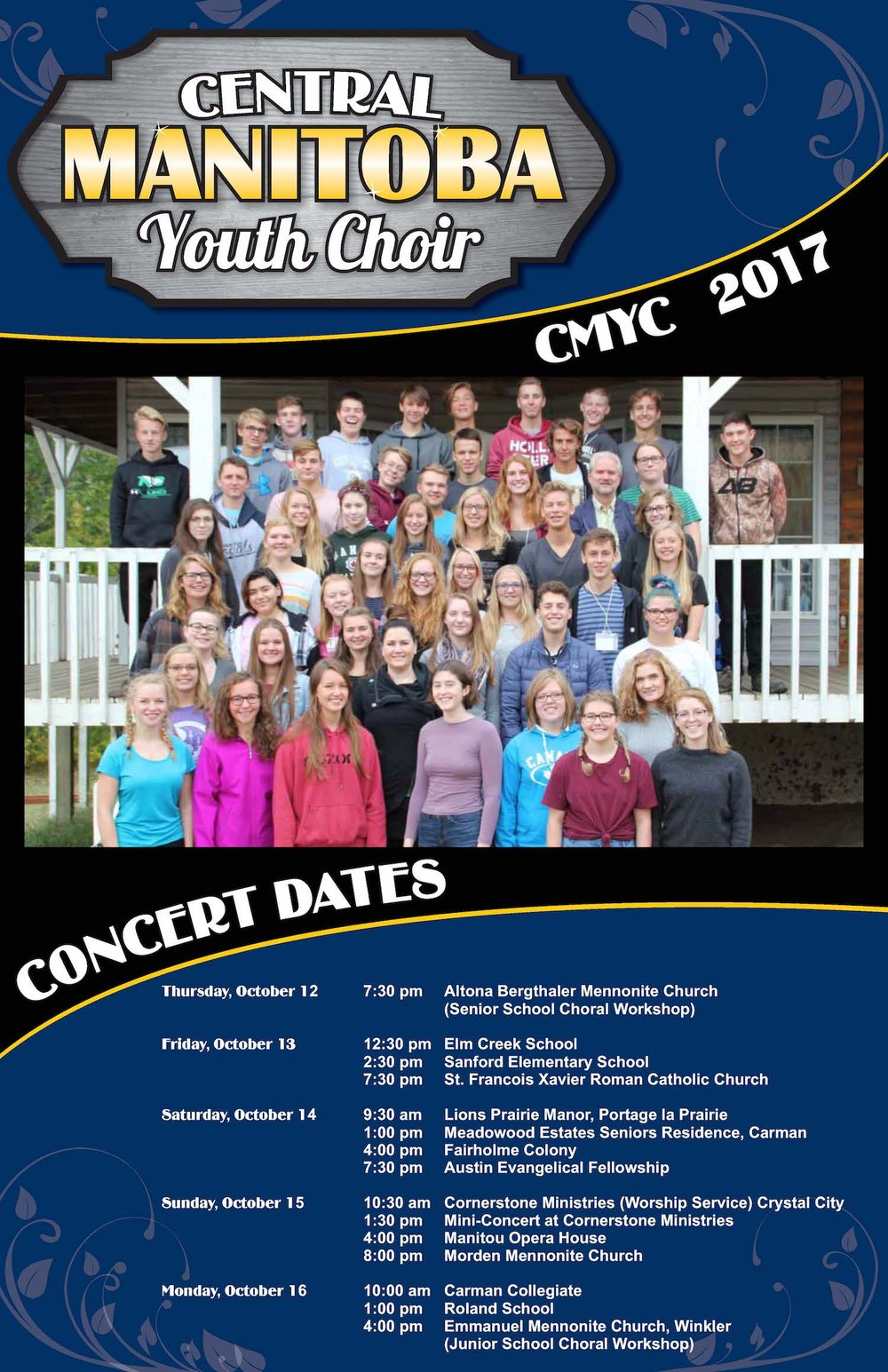CMYC 2017 poster