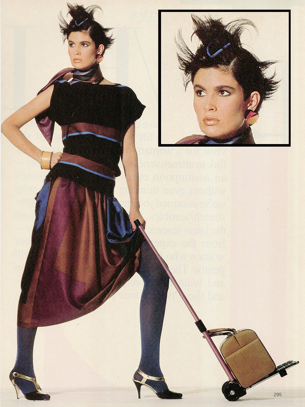 Vogue Magazine 1984   (Silver, Gold, Copper)