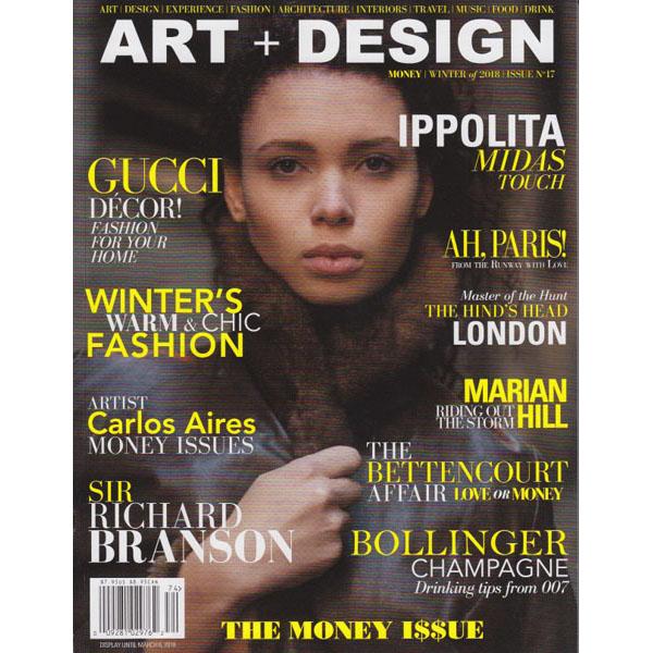 Art+Design Dec Cover-1.jpeg
