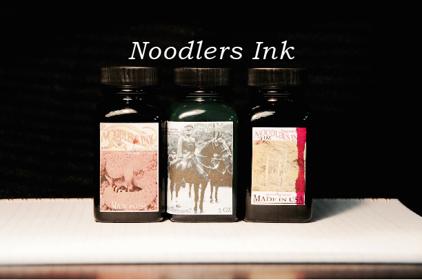 Edgar's Products Inks-04.jpg
